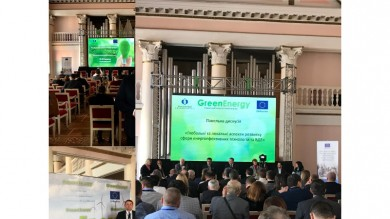 GreenEnergy 2018 in Ukraine